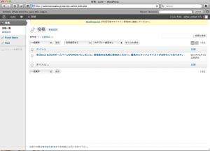 スクリーンショット(2012-12-13 14.16.26)